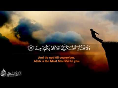 suicide in islam